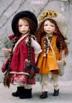 Collectible Porcelain Dolls - Porcelain Dolls - Bisque Porcelain Dolls - Porcelain dolls of bisque, height: 15 inches (38cm).