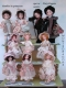 Collectible Porcelain Dolls - Porcelain Dolls (New) - Collectible dolls porcelain bisque, height 21 cm.(8.3 in)